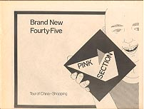 Advertisement for the Pink Section single